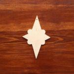 Drewniane ozdoby